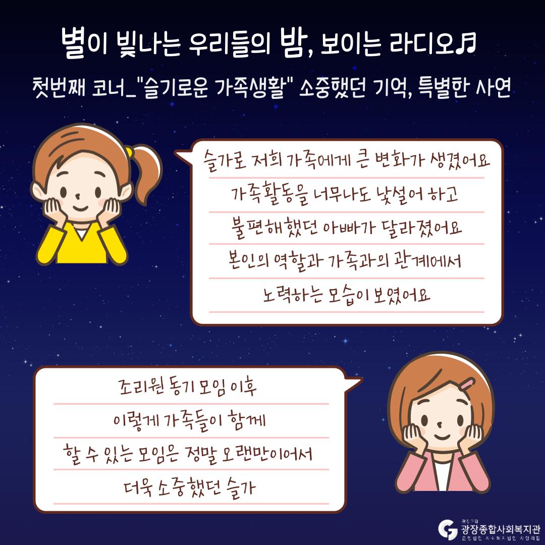 활동공유회2.png