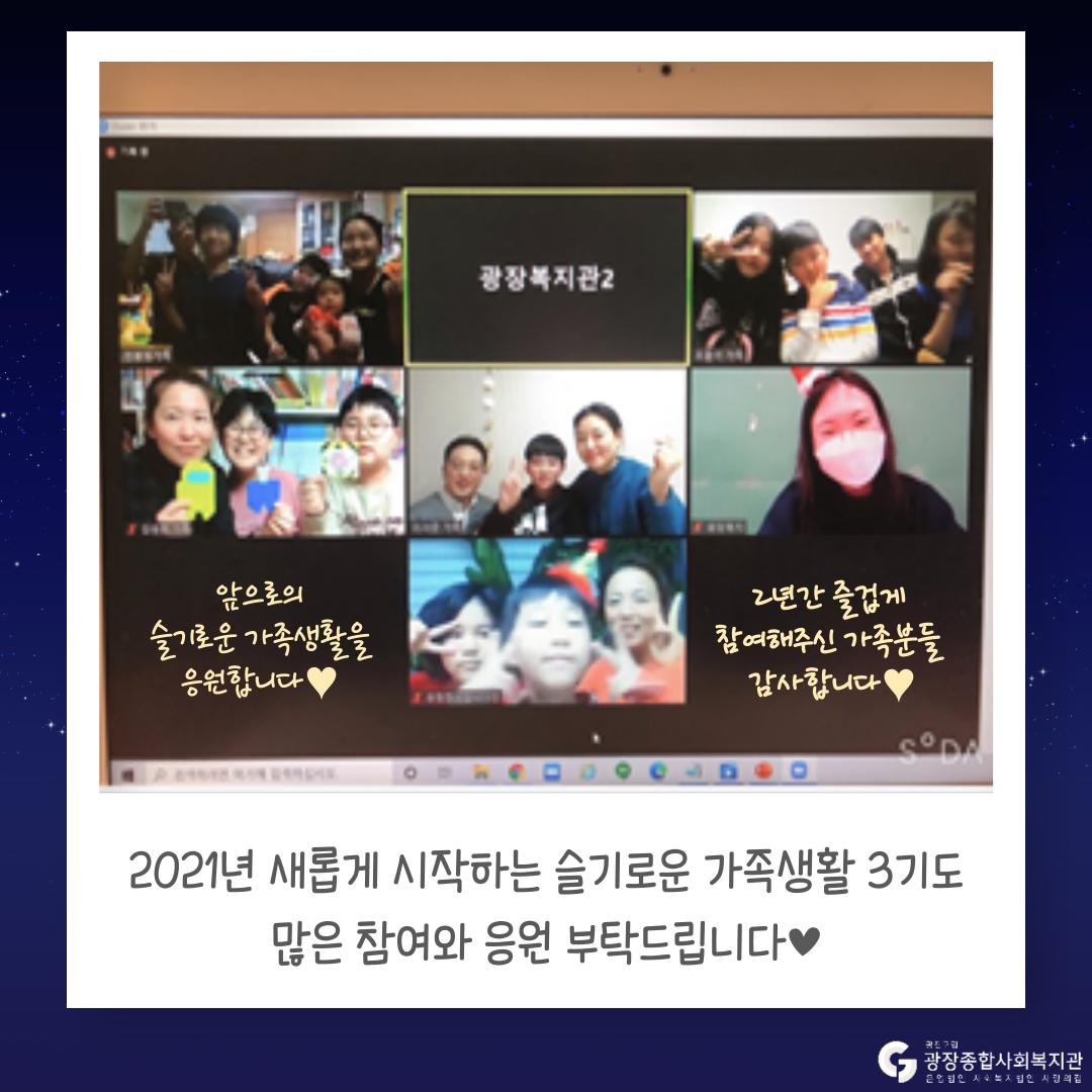 활동공유회10.png