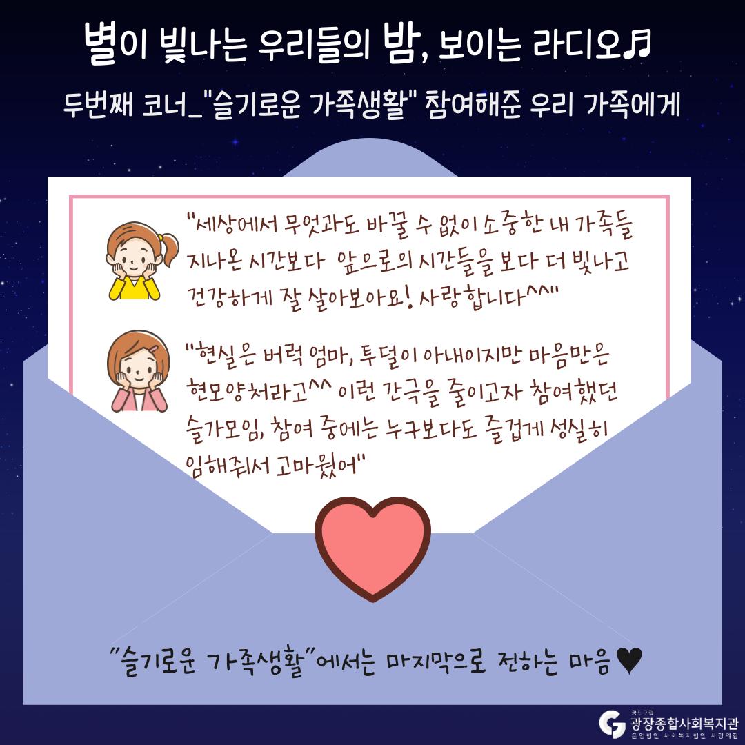 활동공유회05.png