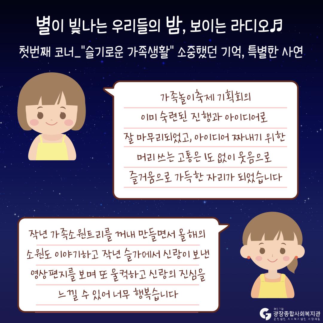 활동공유회4.png