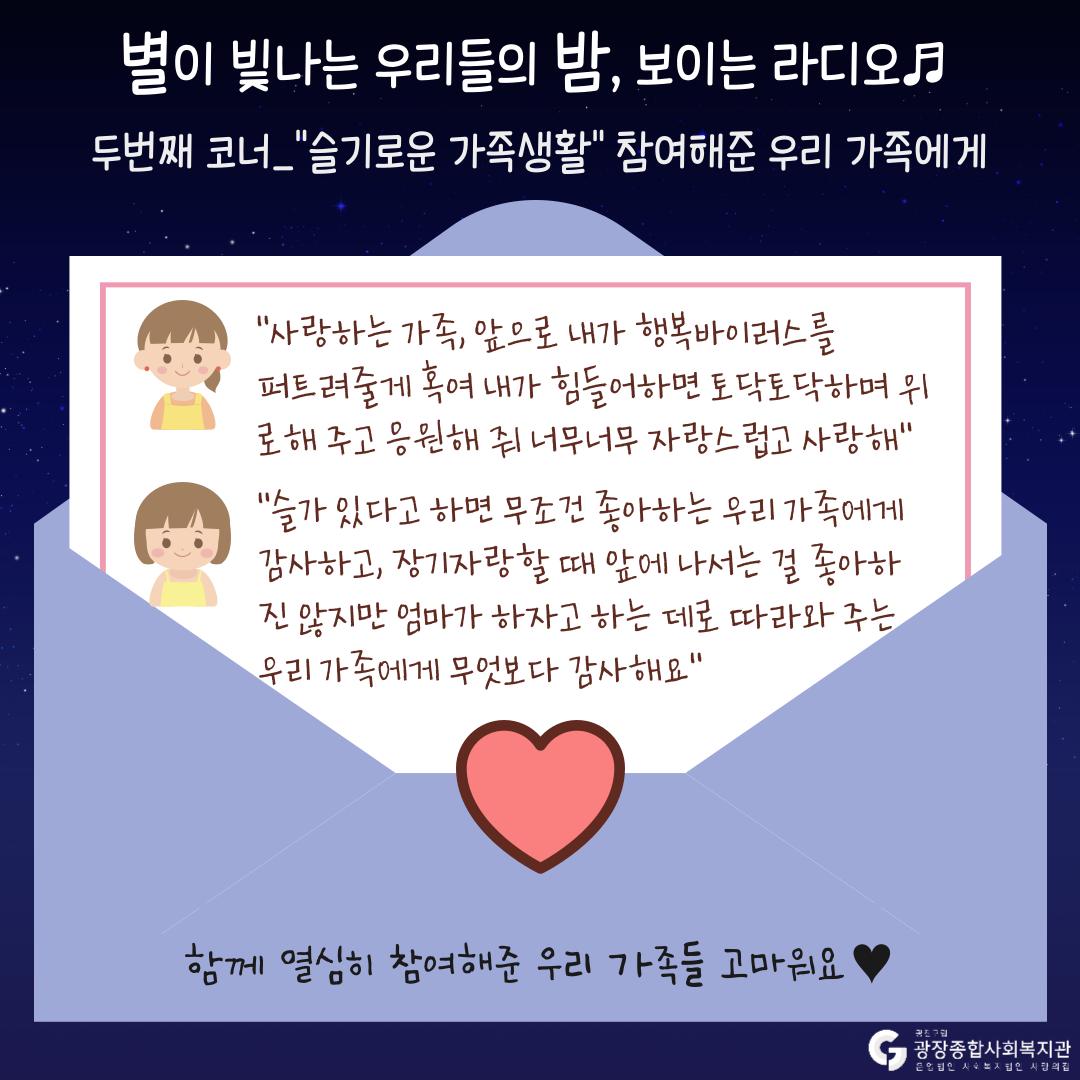 활동공유회06.png