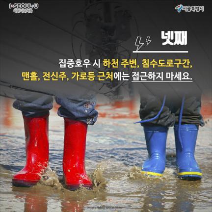 수정됨_seoulcity.4.jpg