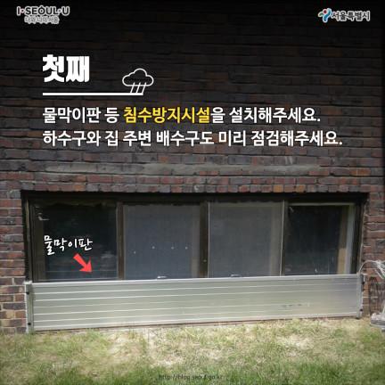 수정됨_seoulcity.1 (3).jpg