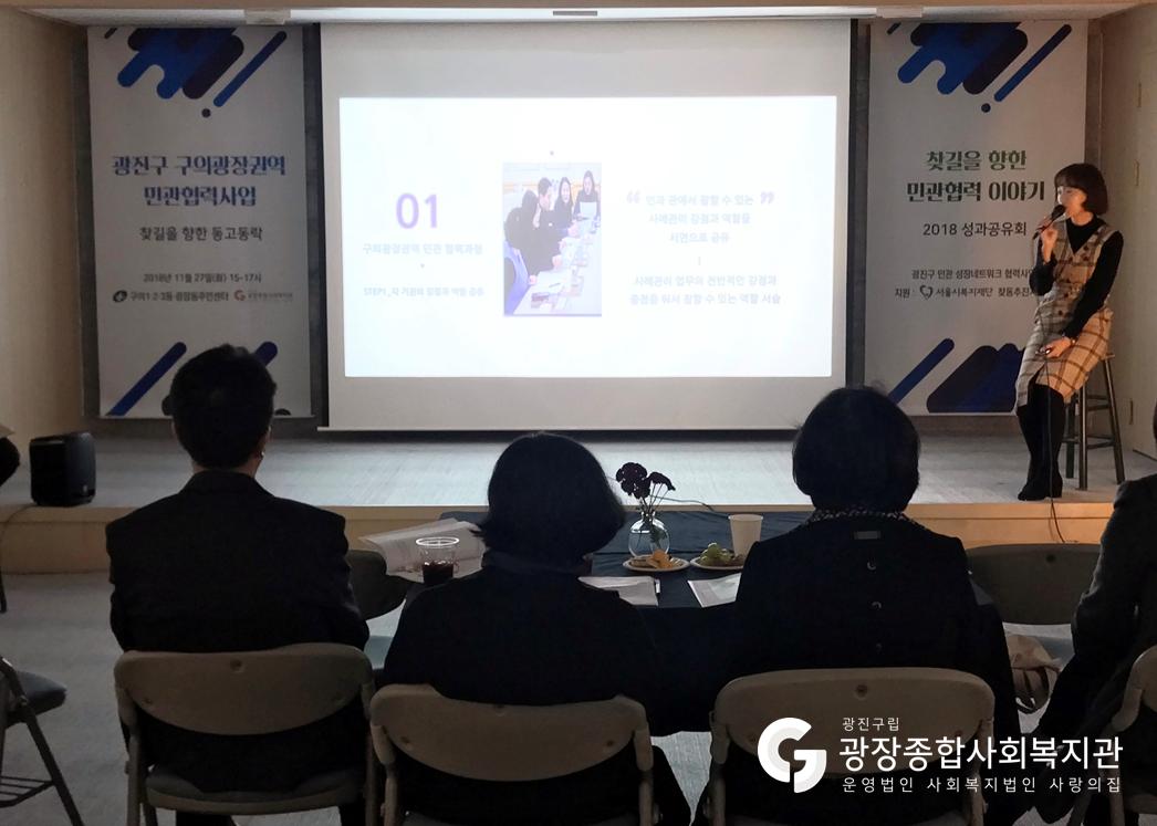 공유회3.png