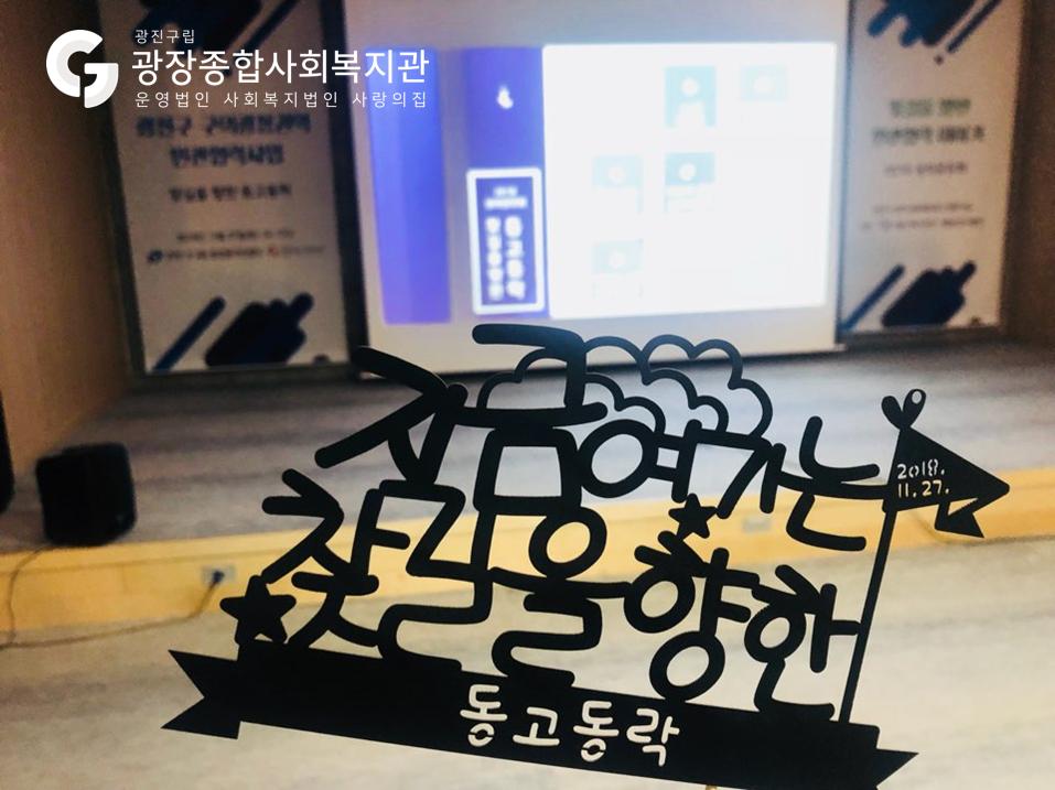 공유회1.png